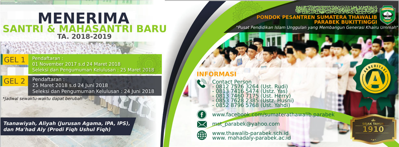PENERIMAAN SANTRI DAN MAHASANTRI BARU TA. 2018-2019
